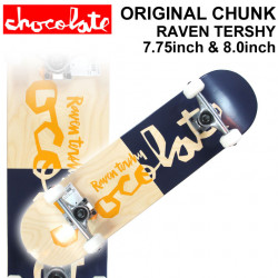 "Skateboard Raven TERSHY 8"" Chocolate"